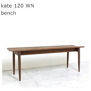 【BC-N-008】ケイト ベンチ