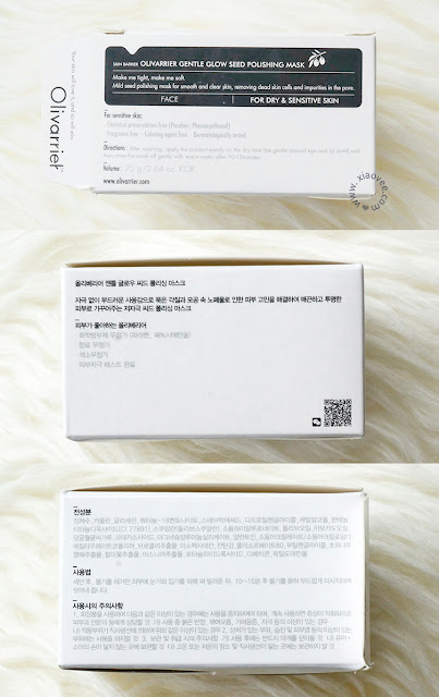 Olivarrier Gentle Glow Seed Polishing Mask review, Olivarrier Korean Review, Olivarrier Mask Review, Olivarrier Masker Review Bahasa Indonesia