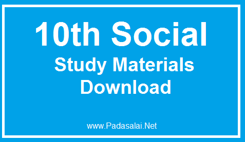 10th Social Science Study Material Download - English Medium & Tamil