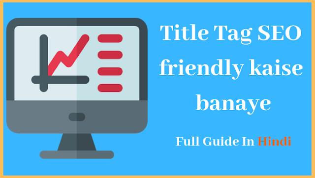 Title-Tag-SEO-friendly-kaise-banaye
