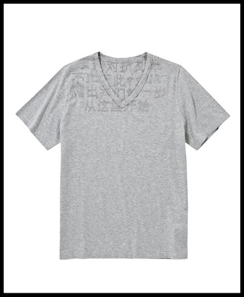Maison Martin Margiela - AIDS-T_Shirt 2012 - Chinese