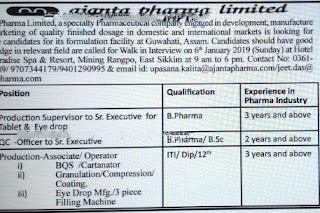 Walk in interview@ Ajanta Pharma on 6 January for multiple positions