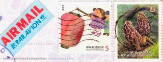 2013 stamp; Children at Play & Wild Mushroom of Taiwan