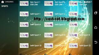 L7 IPTV تطبيق ممتاز يتيح لك مشاهده القنوات العالمية على الهواتف