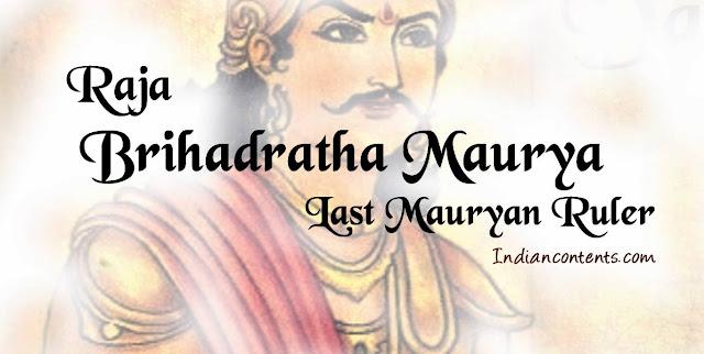 Brihadratha Maurya - Last Mauryan ruler
