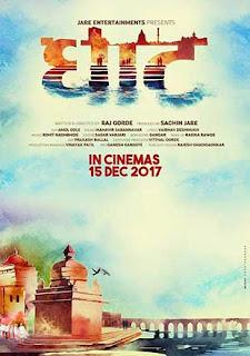 Ghaat (2017) Marathi Movie