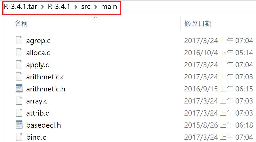 RWEPA: 函數原始碼 source code