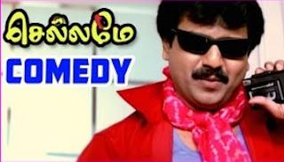 Chellame movie   Comedy Scene   Vishal   Vivek   Reema Sen   Bharath