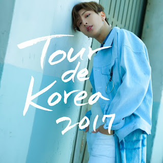 Hee Do – Tour de Korea Lyrics