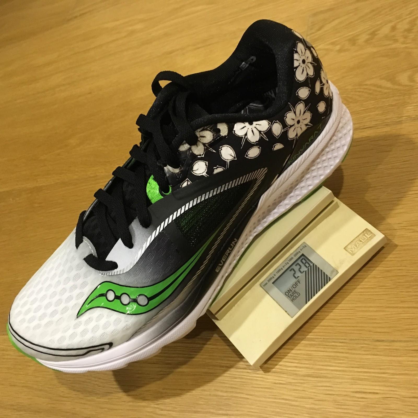 Tokyo Marathon Nike Shoes
