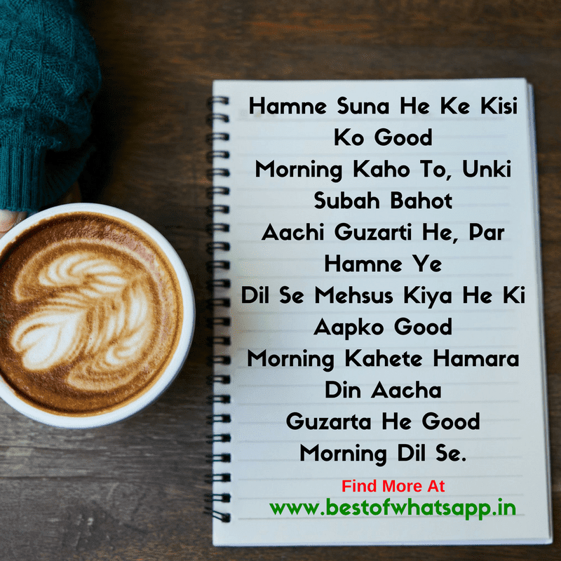 "pani bina sab suna ""rahiman pani rakhiye, bin pani sab soon "" ""pani bina na ubare, moti, manush, choon   3 responses to bin pani sab sun."