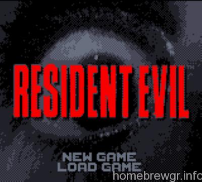 Γνωρίστε το -ακυκλοφόρητο- rom του Resident Evil για το GBC 3