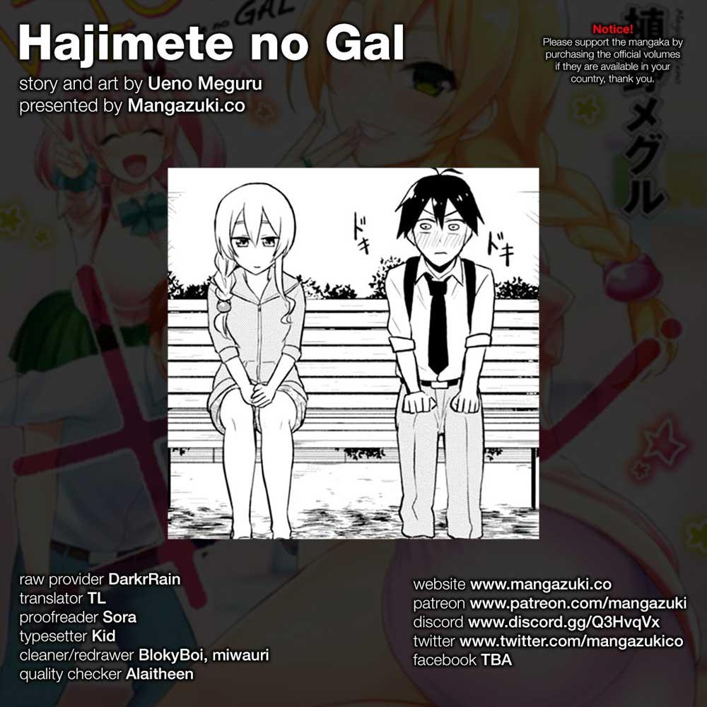 Hajimete No Gal Chapter 37