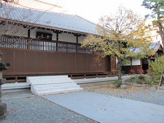 Korinji Temple