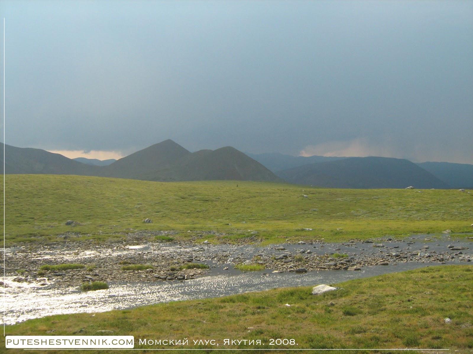Река в тундре Якутии