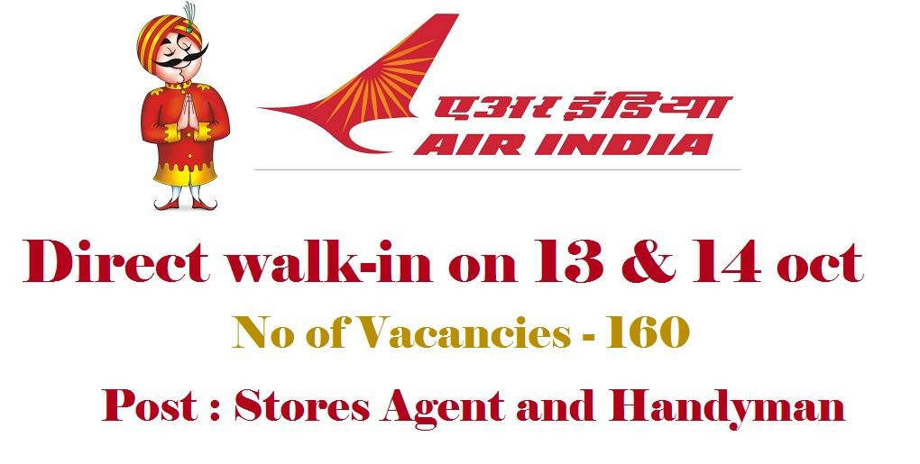 Air India Jobs, Air India Vacancy