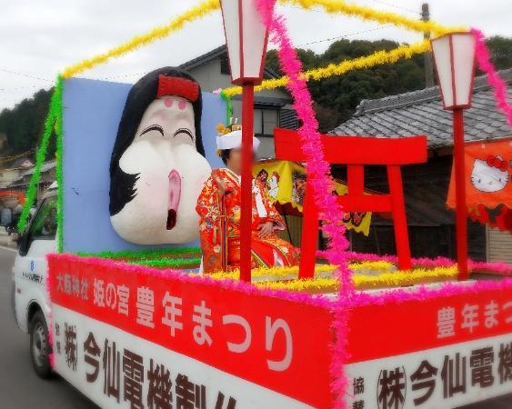 人文研究見聞録:奇祭・大縣神社の豊年祭2015