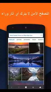 تحميل تطبيق vault لقفل التطبيقات وإخفاء الصور والرسائل والفيديو وجهات الاتصال للأندرويد مجانا