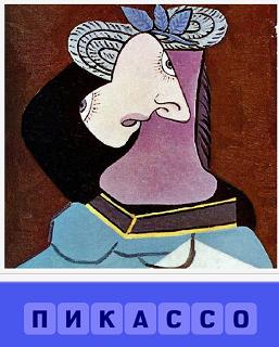 написана картина известным художником Пикассо