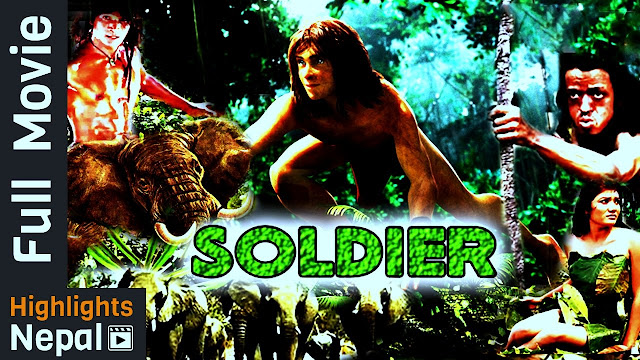 Nepali Movie - THE SOLDIER