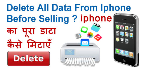 how to delete data from iphone how to delete erase all data from iphone before selling 18714