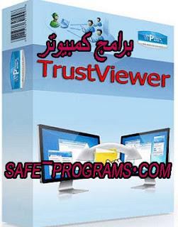 2018 trustviewer