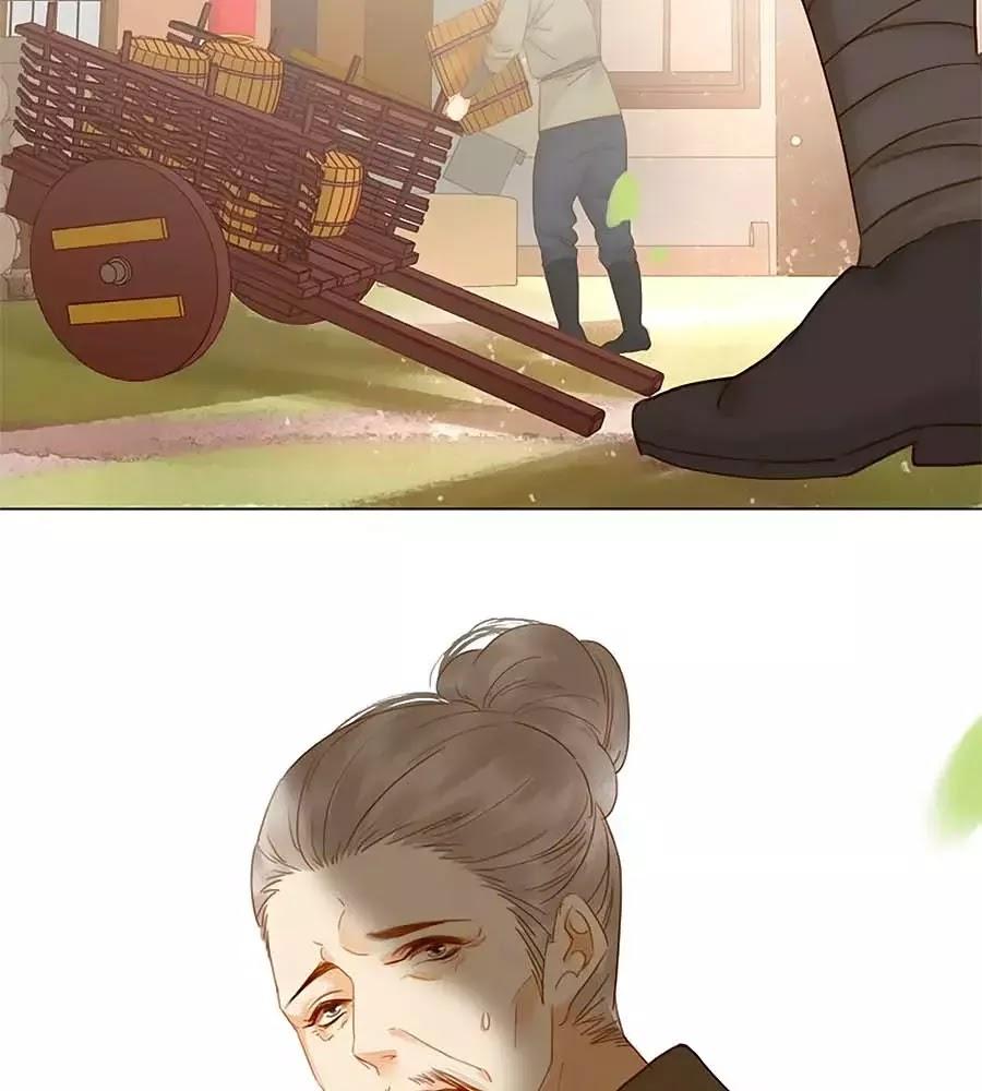 Tiểu sư phụ, tóc giả của ngài rơi rồi! chap 9 - Trang 63