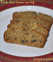 Whole Wheat Banana Nut Loaf