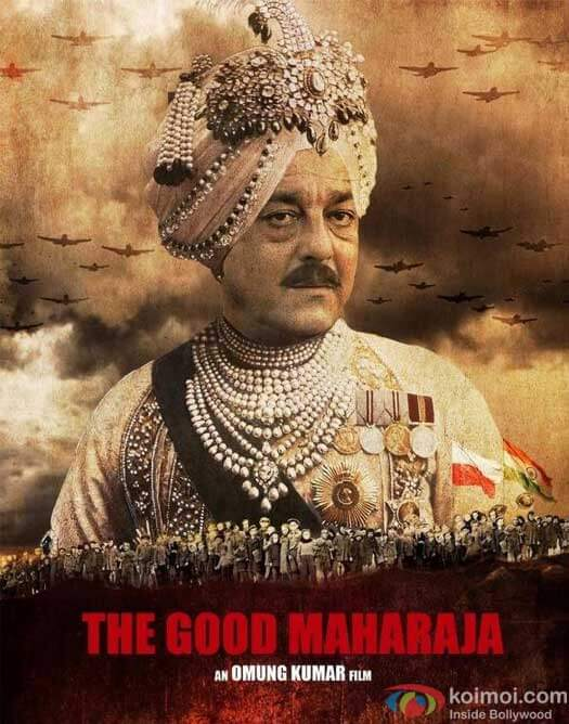 Sanjay Dutt New Upcoming 2018 movie The Good Maharaja with Omung Kumar latest poster release date star cast