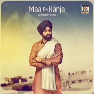 Maa Da Karja Punjabi