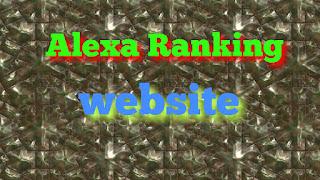 Aapni website ka Alexa ranking kaise check kore
