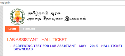 lab assistant exam 2015 result date tndge.in