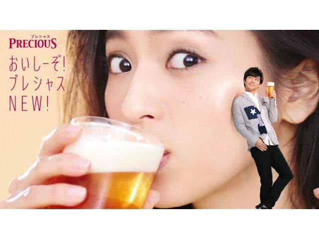 Cerveza Preciosa