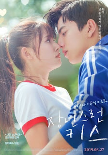 Download Film Fall in Love at First Kiss (2019) Subtitle Indonesia