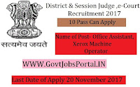 E Courts District & Sessions Judge Recruitment 2017-25 Xerox Machine Operator, Office Assistant