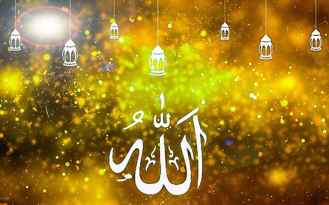 Menyambut Bulan Suci Ramadhan 1440 H / 2019 Yang Penuh Berkah & Ampunan