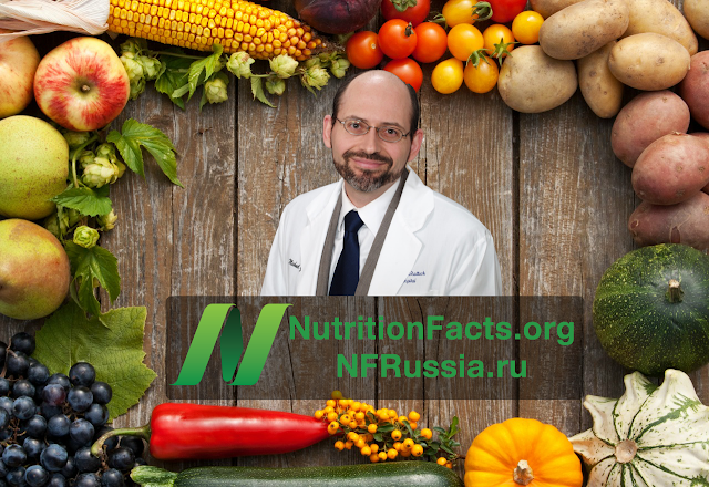 NutritionFacts.org & NFRussia.ru