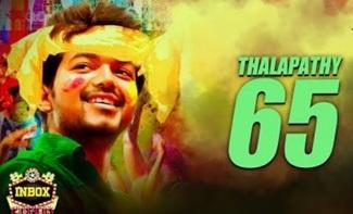 BREAKING: Thalapathy 65 Release Target | Vijay | Inbox