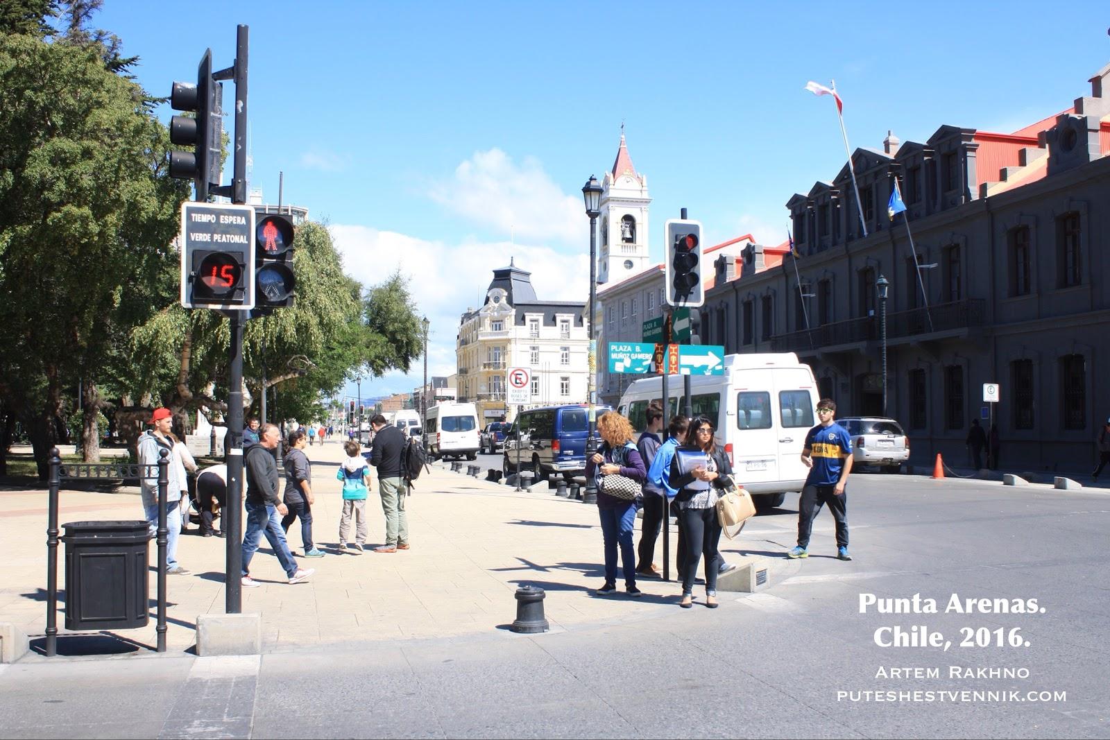 Светофор в городе Пунта-Аренас