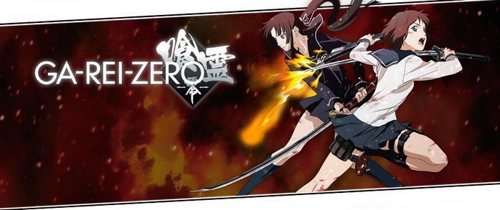 جميع حلقات انمي GaRei Zero مترجم (تحميل + مشاهدة مباشرة)