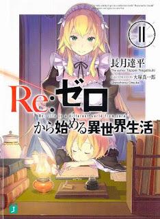 [長月達平] Re:ゼロから始める異世界生活 第01-11巻