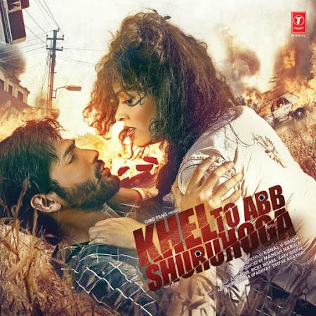 Poster Of Hindi Movie Khel Toh Ab Shuru Hoga 2016 Full HD Movie Free Download 720P Watch Online