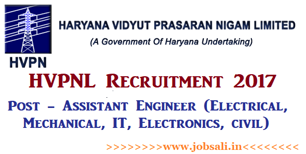 Haryana Power Utilities recruitment through GATE 2017, HVPNL Recruitment 2017, Engineering jobs in Haryana