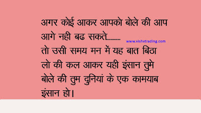Very short prerak prasang in hindi with moral