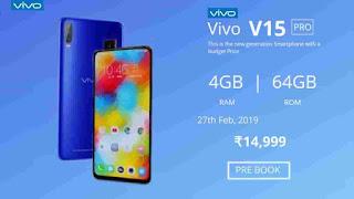 Download Firmware Vivo V15 Pro Terbaru Tanpa Iklan