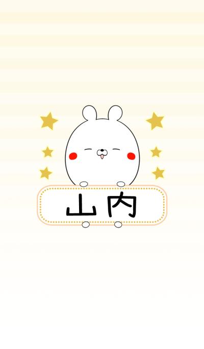 Yamauchi Omosiro Namae Theme