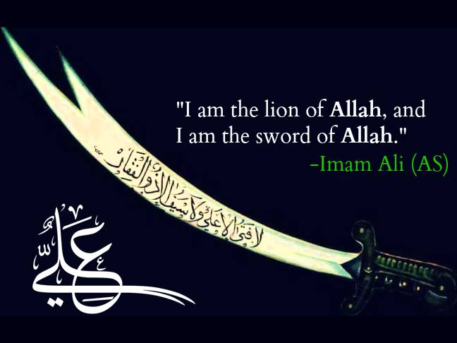 Shia Islamic Wallpapers With Quotes Hazrat Ali Quotes I Am The Lion Of Allah And I Am The