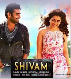 shivam the warrior full movie download