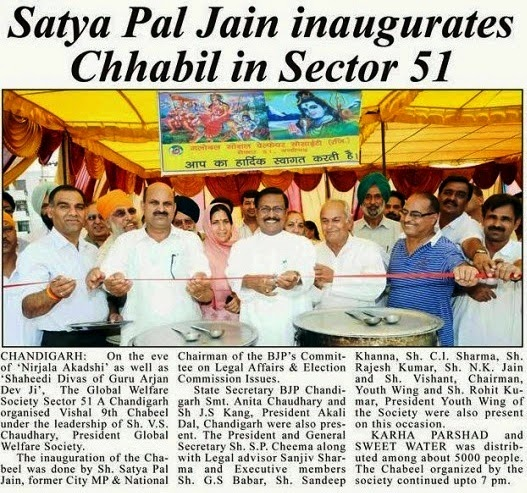 Satya Pal Jain inaugurates Chhabil in Sector 51