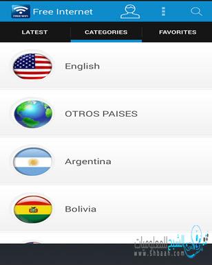 تطبيق FREE INTERNET يمكنكم من الحصول على إنترنت 3G  في اي مكان بالعالم